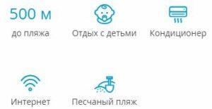 -58% на тур в Египет из Москвы , 7 ночей за 32 202 руб. с человека — Sharming Inn!