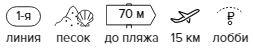 -26% на тур в Египет из СПб , 7 ночей за 62 136 руб. с человека — Regency Plaza Aqua Park & Spa Resort!