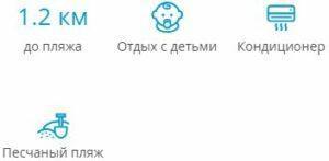 -46% на тур в Египет из Москвы , 7 ночей за 37 067 руб. с человека — Falcon Naama Star!