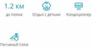 -47% на тур в Египет из Москвы , 7 ночей за 31 045 руб. с человека — Falcon Hills!