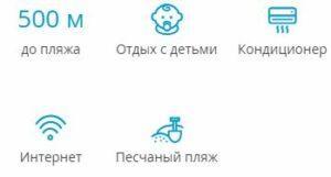 -87% на тур в Египет из Москвы , 13 ночей за 48 933 руб. с человека — Sharming Inn !