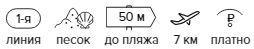 -31% на тур в Египет из СПб , 7 ночей за 62 940 руб. с человека — Xperience Sea Breeze Resort!