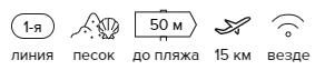 -15% на тур в Доминикану из Москвы , 7 ночей за 77600 руб. с человека в отель Whala! Bavaro 3* для отдыха с детьми!