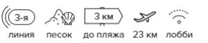 -20% на тур в Египет из Москвы , 6 ночей за 46900 руб. с человека — Coral Hills Sharm El Sheikh Resort!