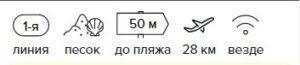 Тур в Доминикану из Москвы, 7 ночей за 85 158 руб. с человека - Riu Republica!