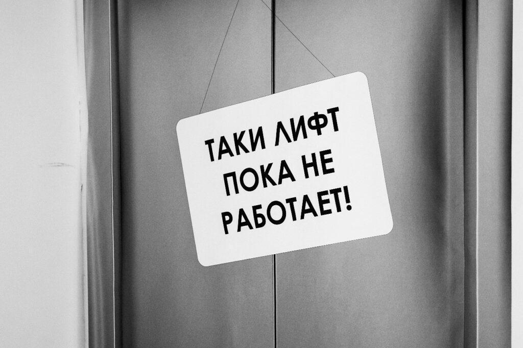 Необычные претензии туристов к отельерам в Крыму