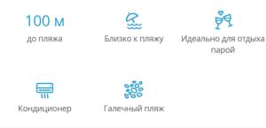 Тур в Абхазиюиз Москвы , 7 ночей за 10099 руб. с человека! Интер Сухум