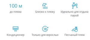 Тур на Кубуиз Москвы , 7 ночей за 73655 руб. с человека! Valentin El Patriarca Varadero
