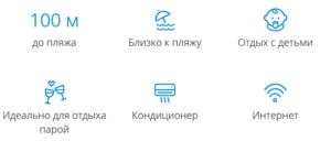 Тур на Кубуиз Москвы , 7 ночей за 71753 руб. с человека! Tuxpan Hotel