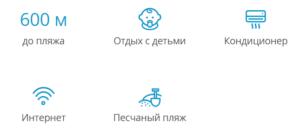Тур в Турциюиз Москвы , 7 ночей за 28520 руб. с человека! Castival