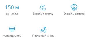 Тур в Турциюиз Москвы , 8 ночей за 29245 руб. с человека! Concordia Celes