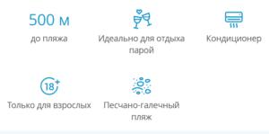 Тур в Турциюиз Москвы , 7 ночей за 31645 руб. с человека! Michell